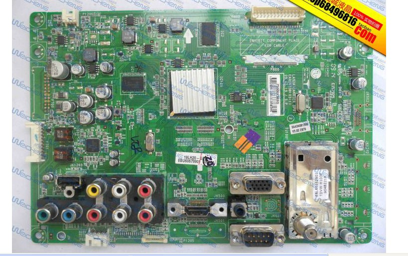 "LG 32"" LCD 32LH20-UA TV Main Board EAX56738103(1) EBR61473801 LA"