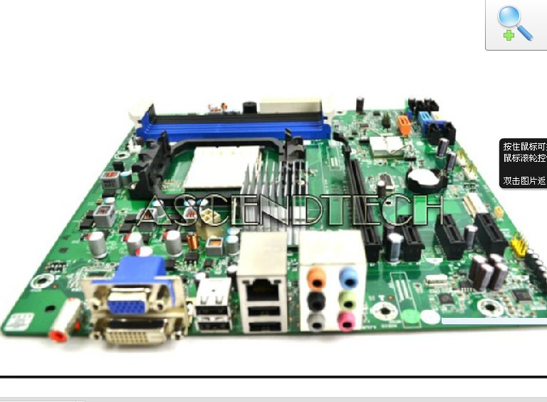 H-RS880-uATX Aloe Foxconn AM3 Motherboard 537376-001 620887-001