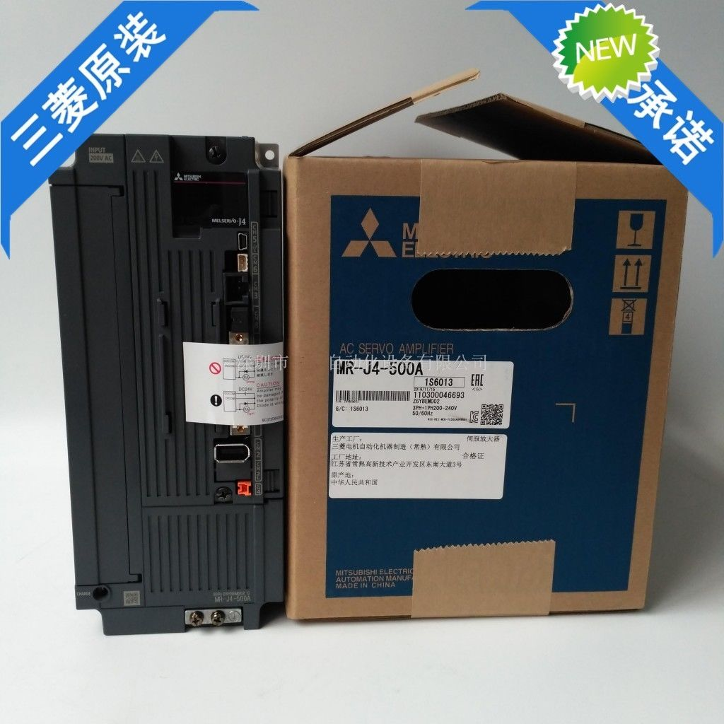 100% New Mitsubishi Servo Drive MR-J4-500A In Box MRJ4500A