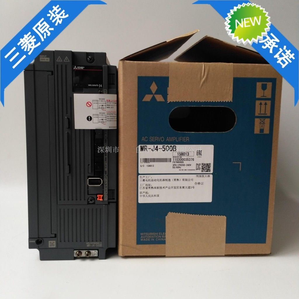 100% New Mitsubishi Servo Drive MR-J4-500B In Box MRJ4500B