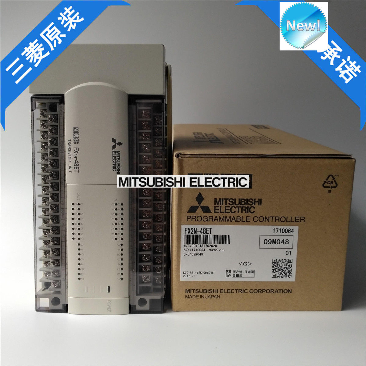 New Mitsubishi PLC FX2N-48ET In Box FX2N48ET