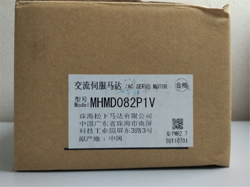 100% NEW PANASONIC servo motor MHMD082P1V in box