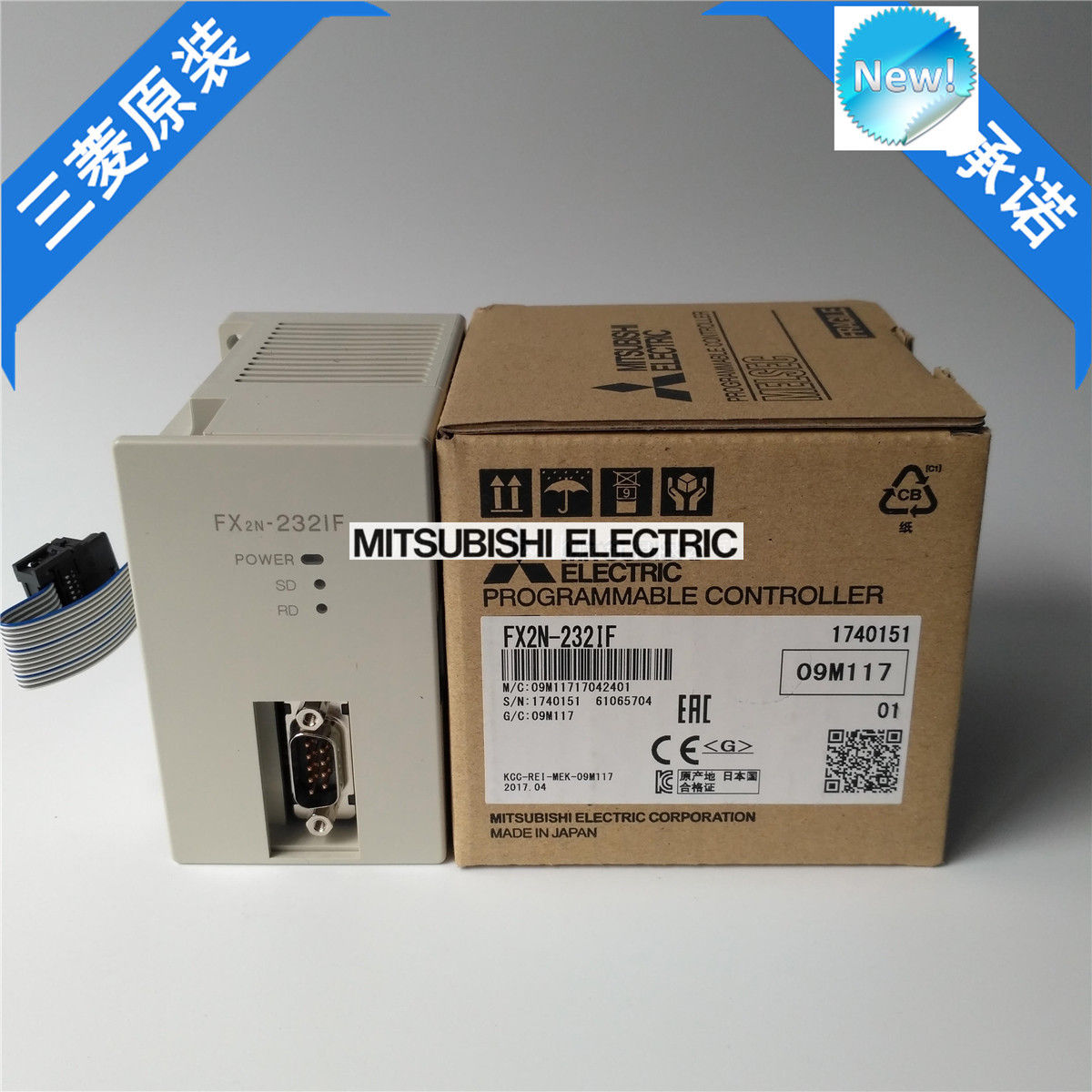 100% New Mitsubishi PLC FX2N-232IF In Box FX2N232IF