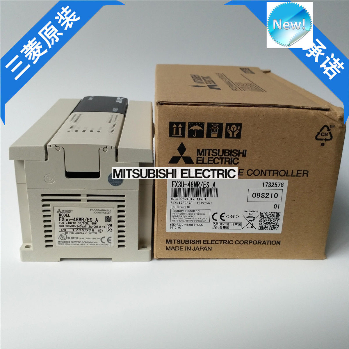 New Mitsubishi PLC FX3U-48MR/ES-A In Box FX3U48MRESA