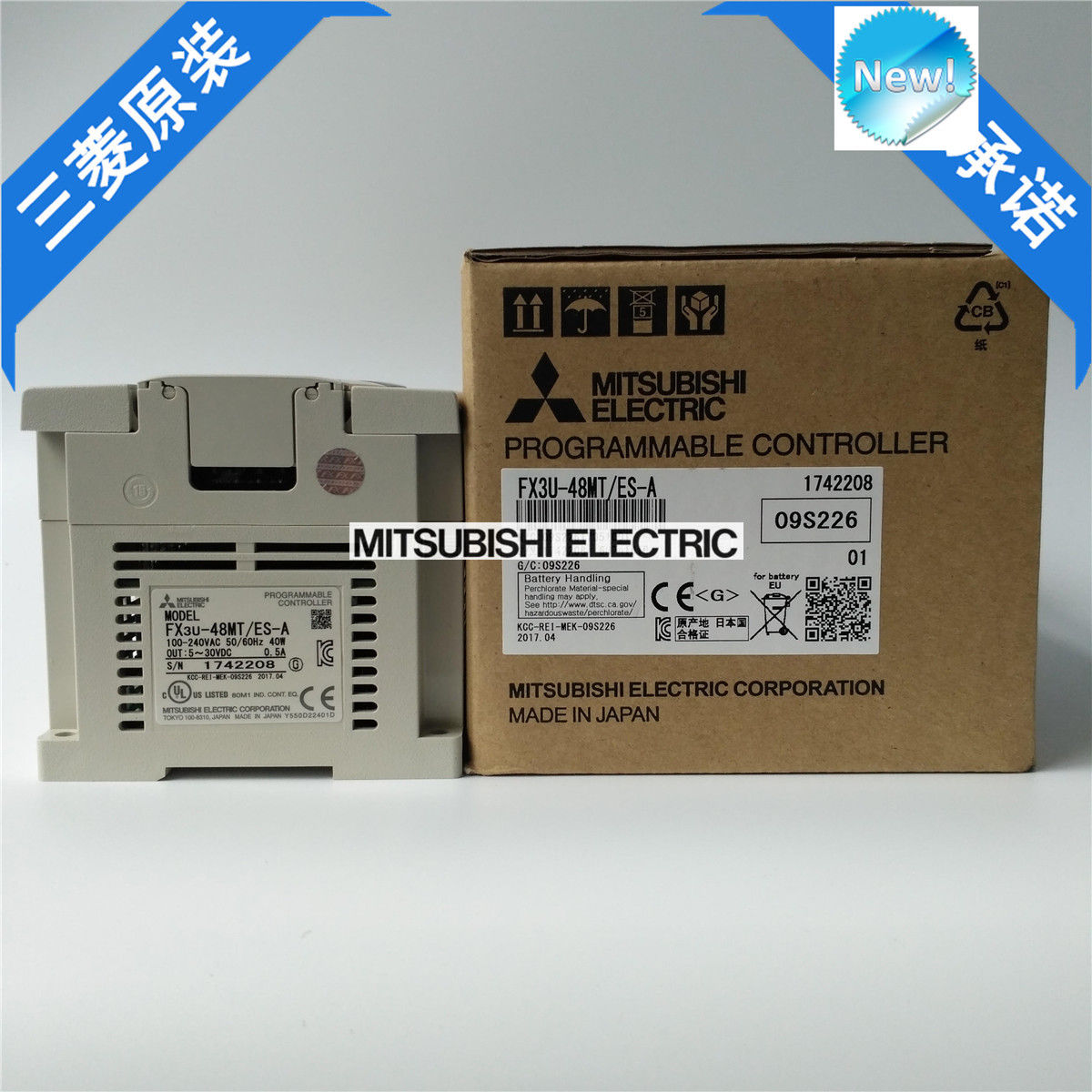New Mitsubishi PLC FX3U-48MT/ES-A In Box FX3U48MTESA