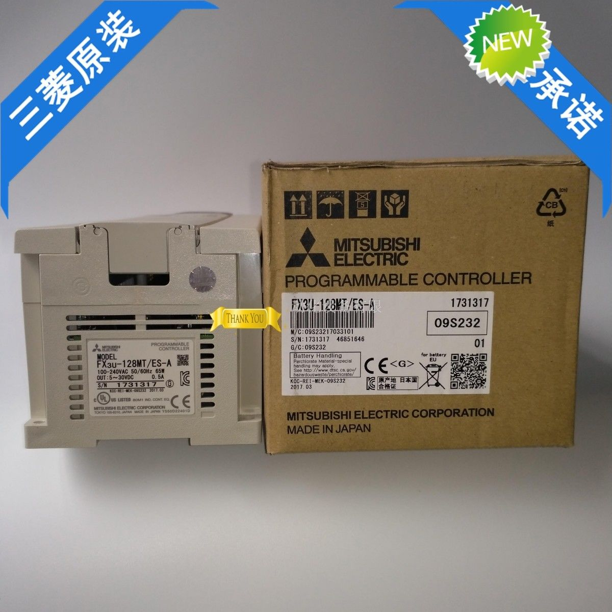 100% New Mitsubishi PLC FX3U-128MT/ES-A In Box FX3U128MTESA