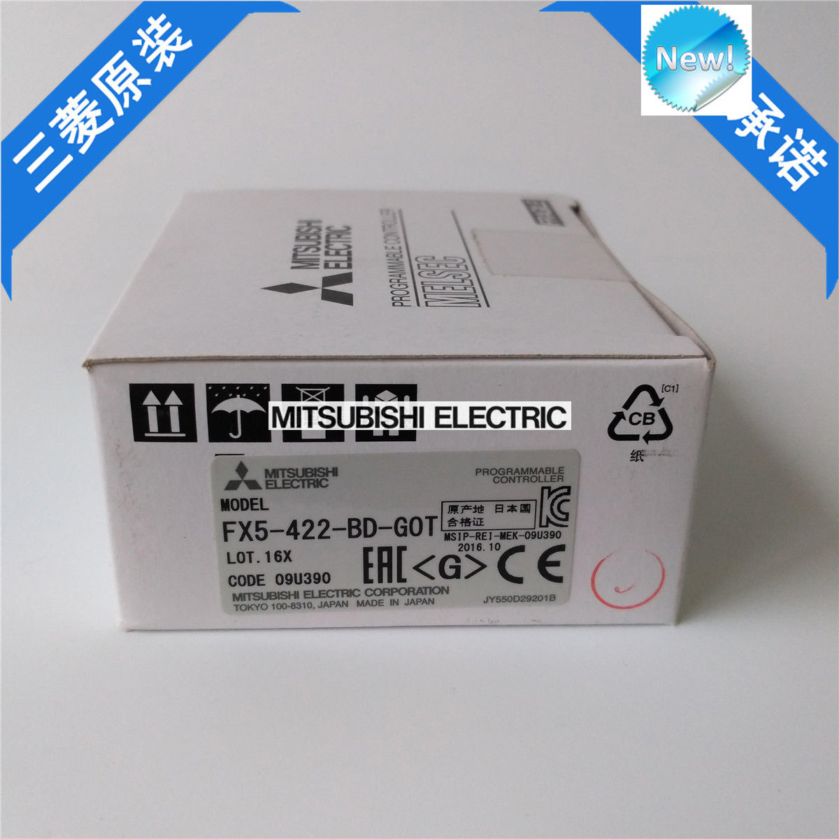 New Mitsubishi PLC FX5-422-BD-GOT In Box FX5422BDGOT