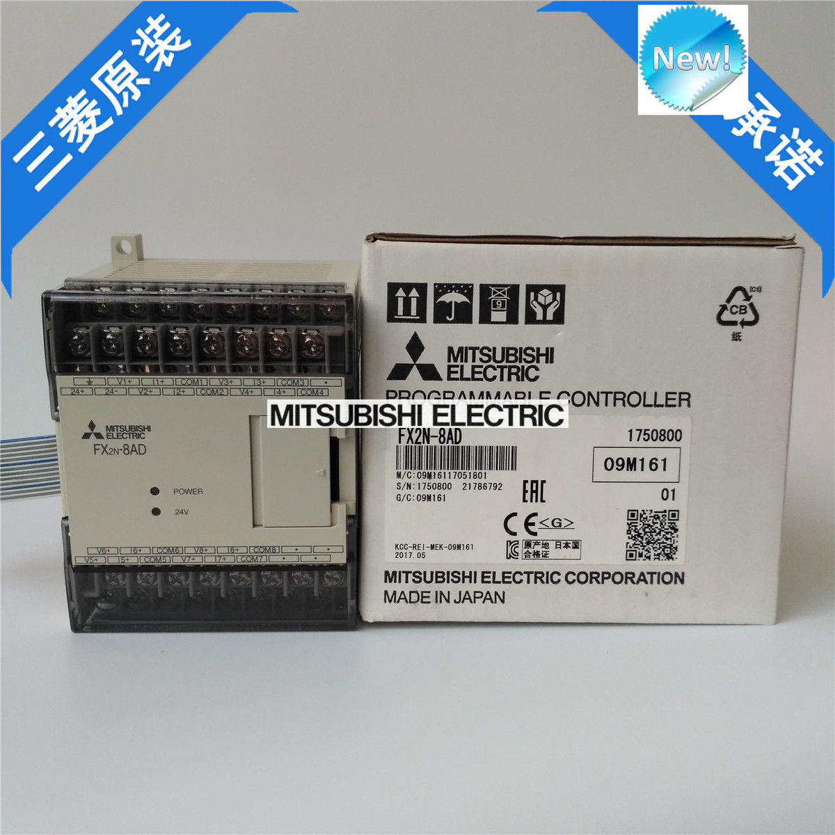 New Mitsubishi PLC FX2N-8AD In Box FX2N8AD