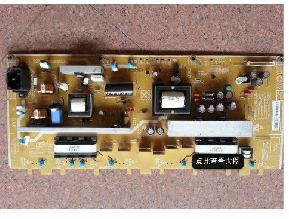 Samsung BN44-00289A/B Power Supply for LN32B360C5DXZA