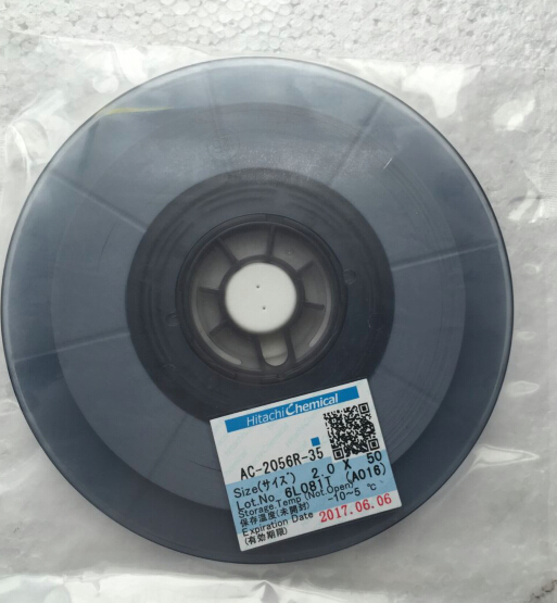 Hitachi ACF AC-2056R-35 PCB Tape Anisotropic Conductor 2MM*50M(New Date)