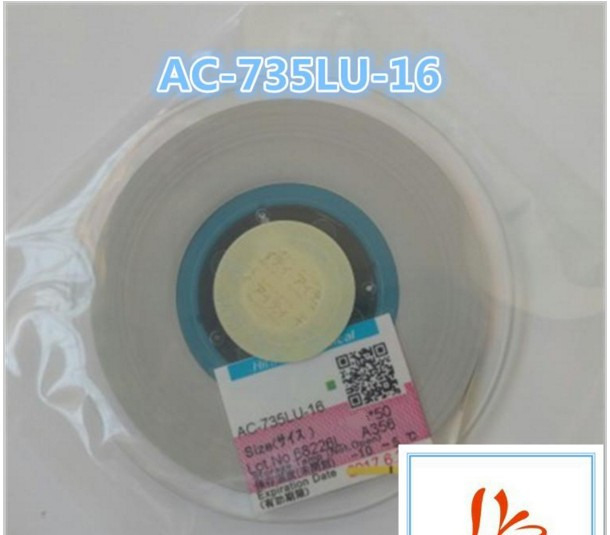 Hitachi ACF AC-735LU-16 1.5MM*50M TAPE Anisotropic Conductor