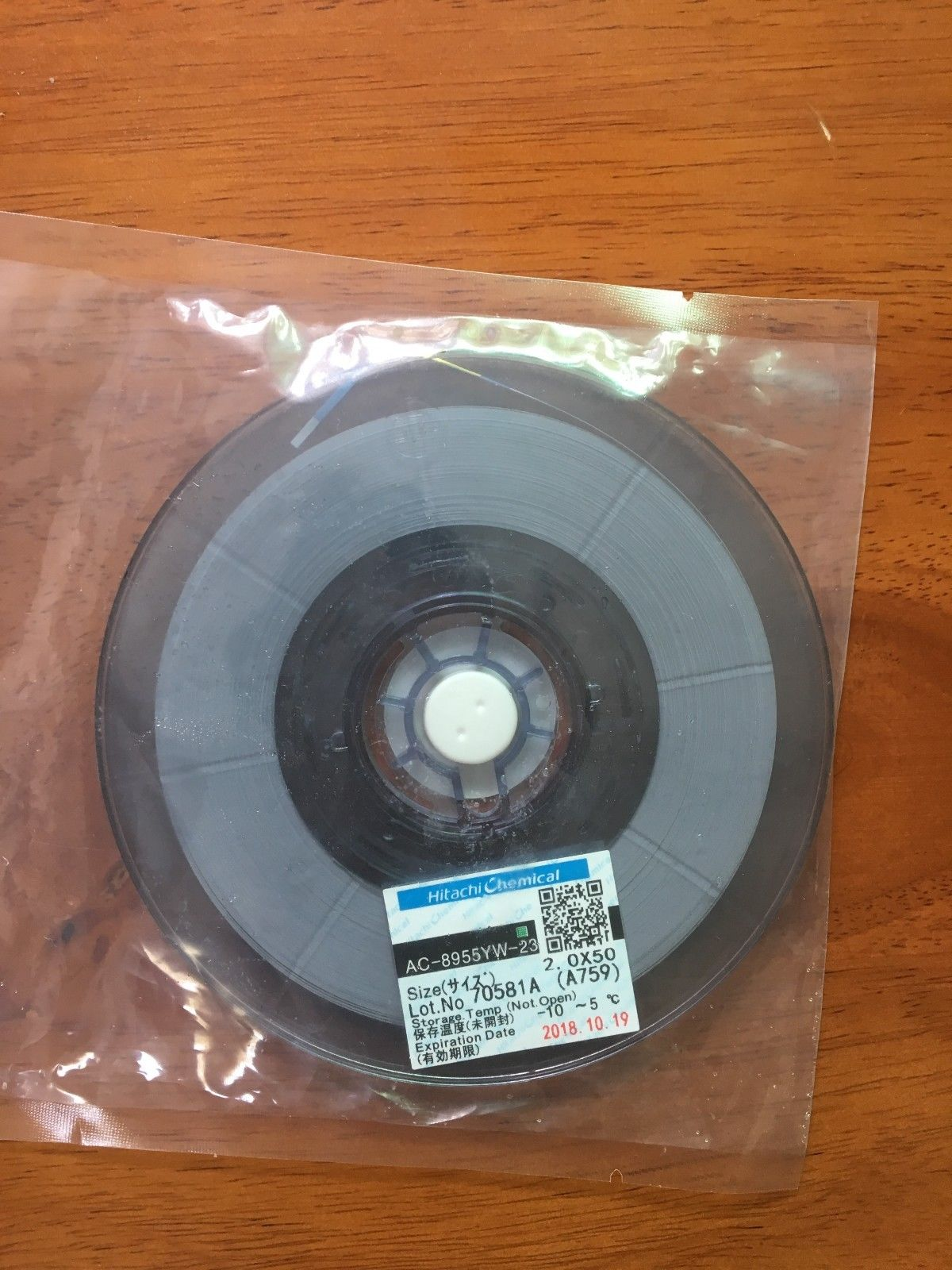 Hitachi AC-8955YW-23 1.5MM*50M TAPE Anisotropic Conductor NEWEST DATE