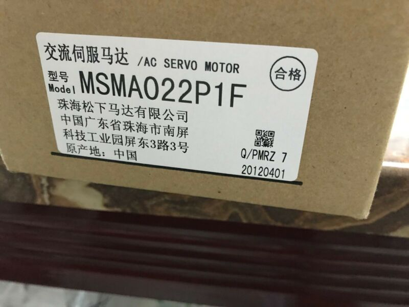 PANASONIC AC SERVO MOTOR MSMA022P1F NEW ORIGINAL EXPEDITED SHIPPING