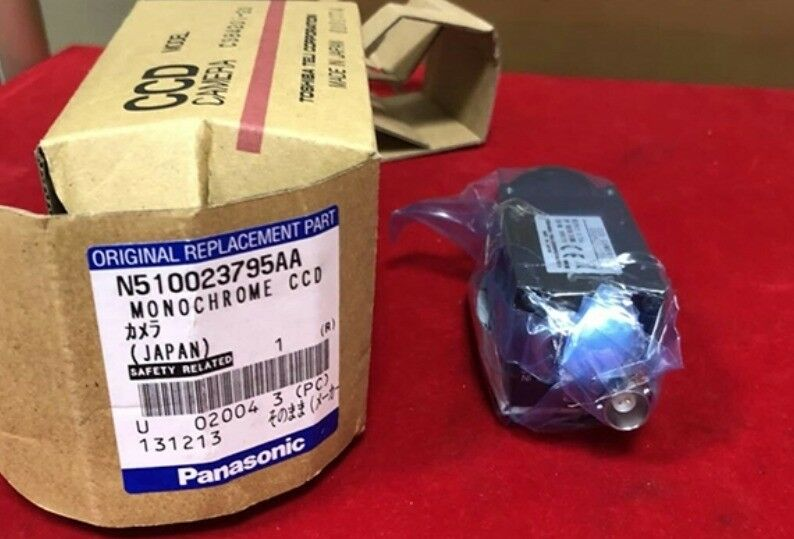 CCD CAMERA Camera CS8420I-20(N510056835AA) NEW EXPEDITED SHIPPING
