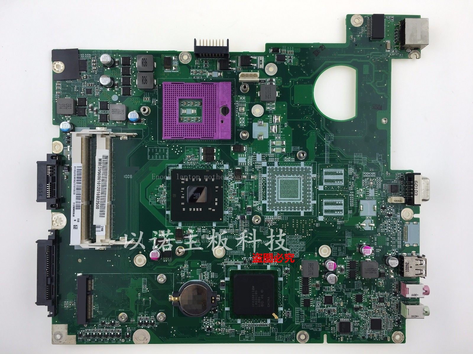 New DA0ZR6MB6E0 for Acer Extensa 5235 5635 motherboard,GL40 chipset
