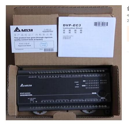 DVP40EC00R3 Delta EC3 Series Standard PLC DI 24 DO 16 Relay 100-