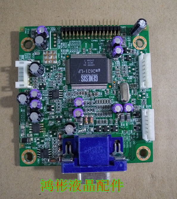 Original ELO E87711 video interface board for the ET1515L