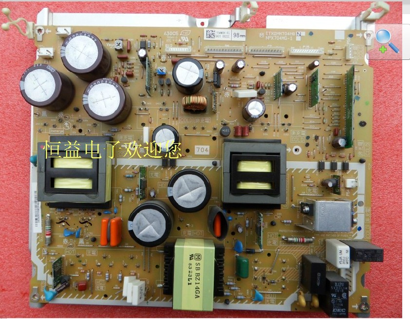 ETX2MM704MGN NPX704MG-1 Power supply board Panasonic 50PZ80U