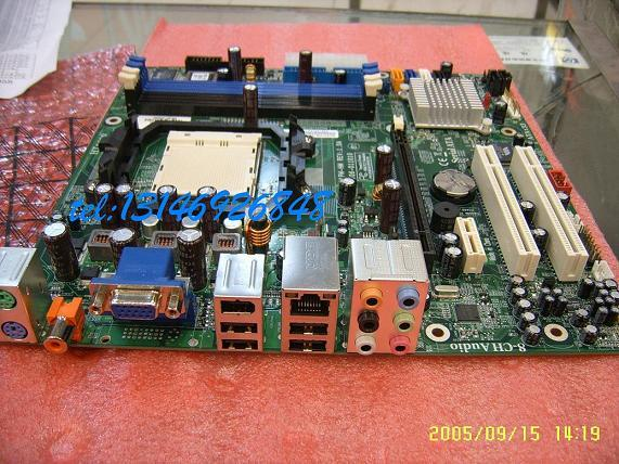 Desktop ATX Motherboard ECS MCP61PM-HM AM2 4 1.0B Nettle2-GL8E S