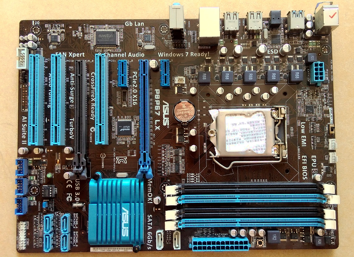 ASUS P8P67 LX Motherboard LGA1155 Chipset Intel P67 DDR3 With I/O Shield