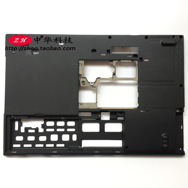Lenovo ThinkPad T430S T430SI Palmrest KB Bezel D Cover with FPR Hole