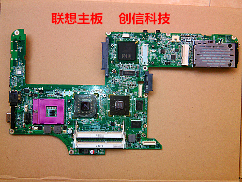 DA0KL1MB8E1 For Lenovo Y450 laptop motherboard with N10P-GE1