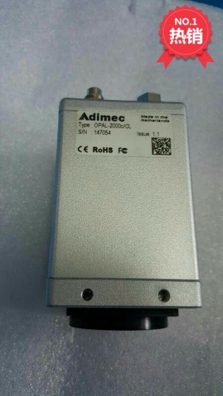 Adimec OPAL-2000C/cL tested and used with 3month warranty