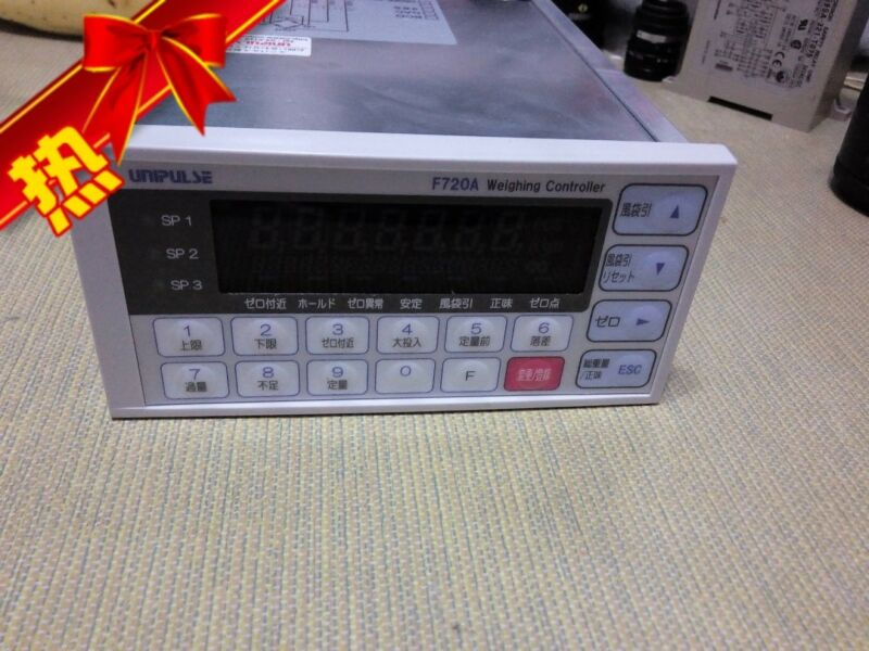 UNIPULSE F720A used and tested in good condition