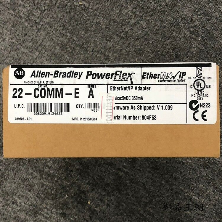 Allen Bradley 22-COMM-E NEW SEALED1PCS