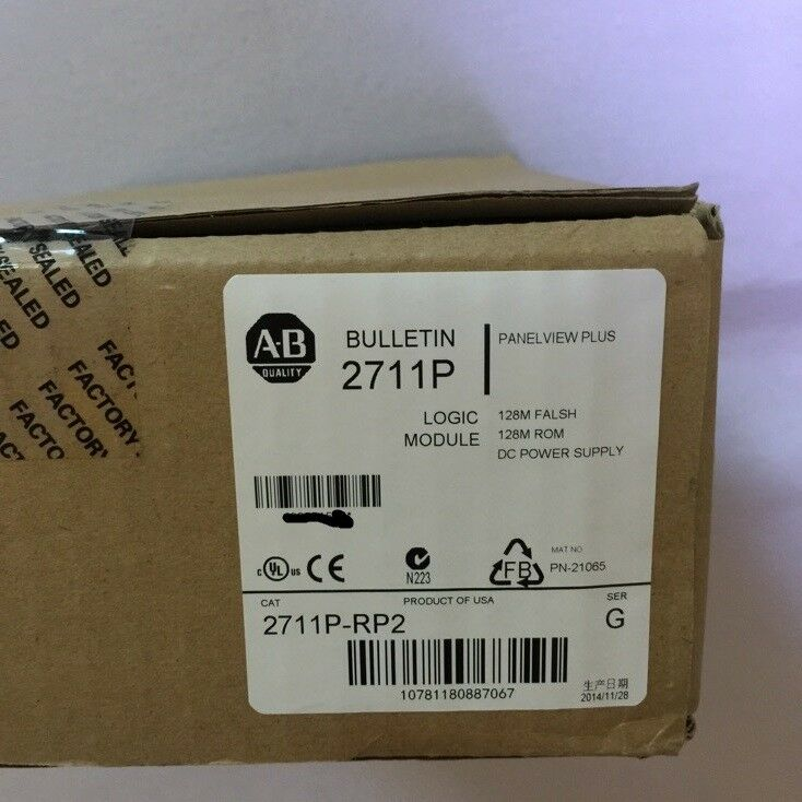 ALLEN BRADLEY 2711P-RP2 2711PRP2 PanelView NEW SEALED1PCS