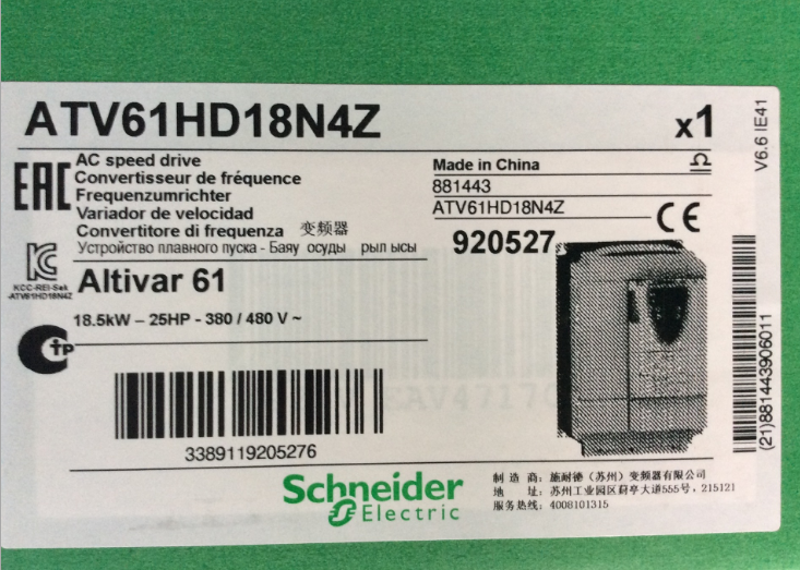 SCHNEIDER ATV61HD18N4Z NEW SEALED1PCS