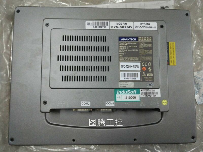 Advantech TPC-1250H-N2AE Used and Tested 1pcs