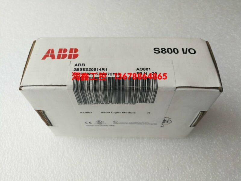 ABB AO801 3BSE020514R1 NEW SEALED 1PCS
