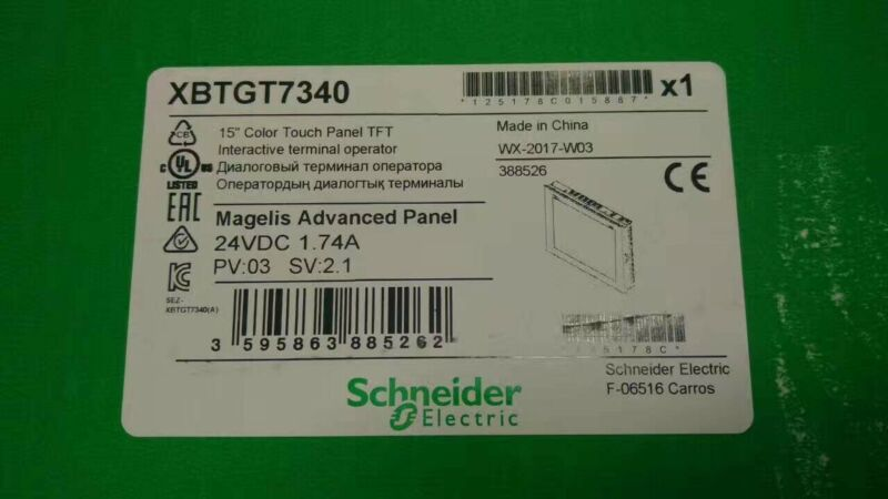 SCHNEIDER XBT-GT-7340 XBTGT7340 NEW SEALED1PCS