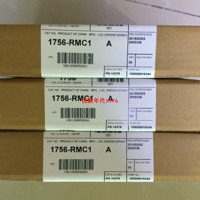 AB 1756-RMC10 NEW SEALED