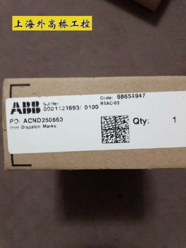 ABB RTAC-03 NEW SEALED1PCS