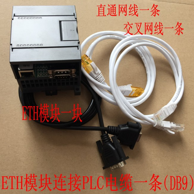 Isolated ETH-PPI S7-200 Ethernet module communication adapter rail CP243i