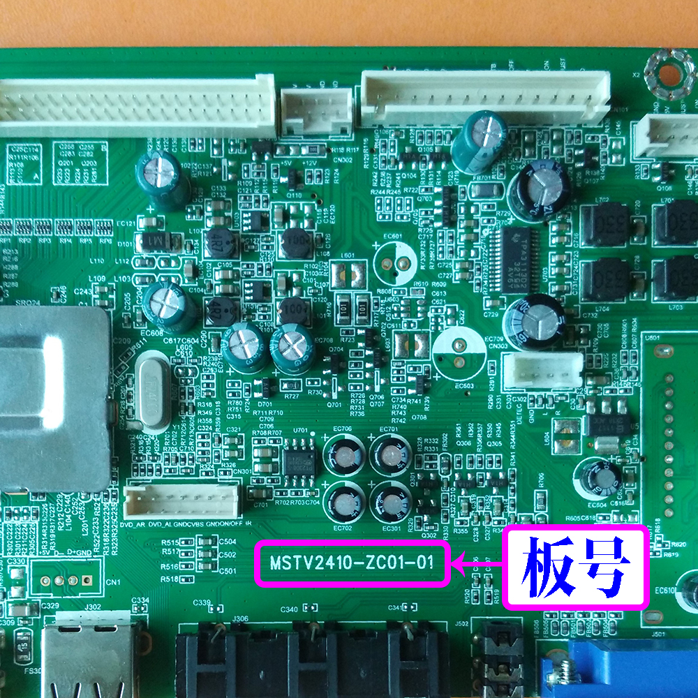 AOC LE40A2138/80 Main Board MSTV2410-ZC01-01 Screen LK400D3HC34K