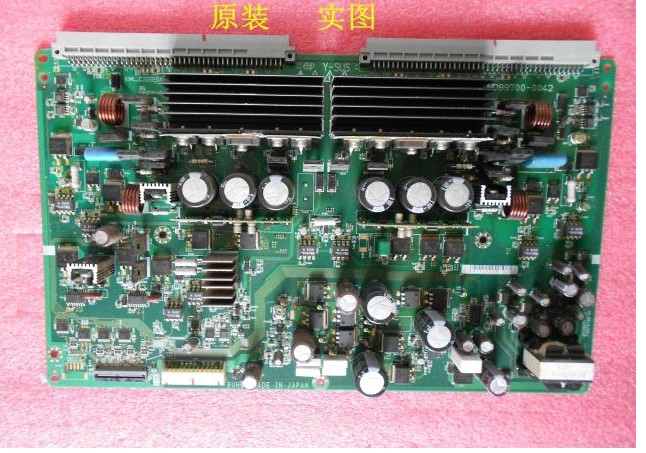 PDP4247-F Ymain Board Part #: ND99700-0042 AT25577(2) F80P0128-0