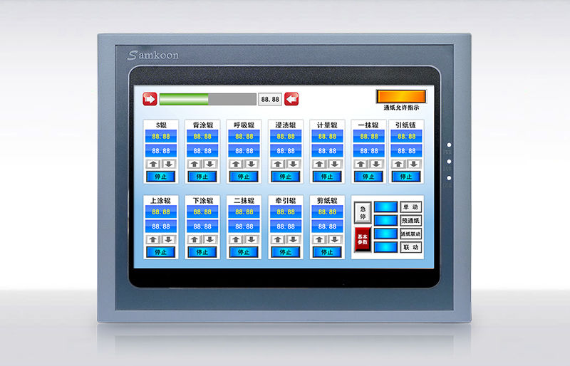 SK-121FS Samkoon HMI Touch Screen 12.1inch 800*600 Ethernet Replace SK-1