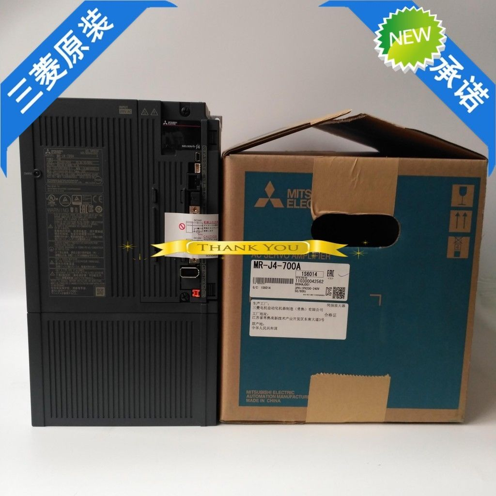 100% New Mitsubishi Servo Drive MR-J4-700A In Box MRJ4700A
