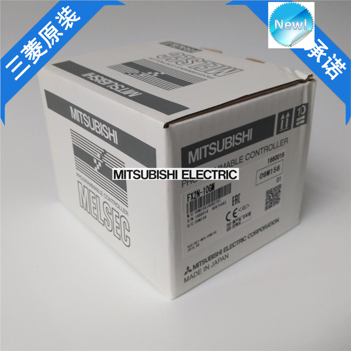 100% New Mitsubishi PLC FX2N-10GM In Box FX2N10GM