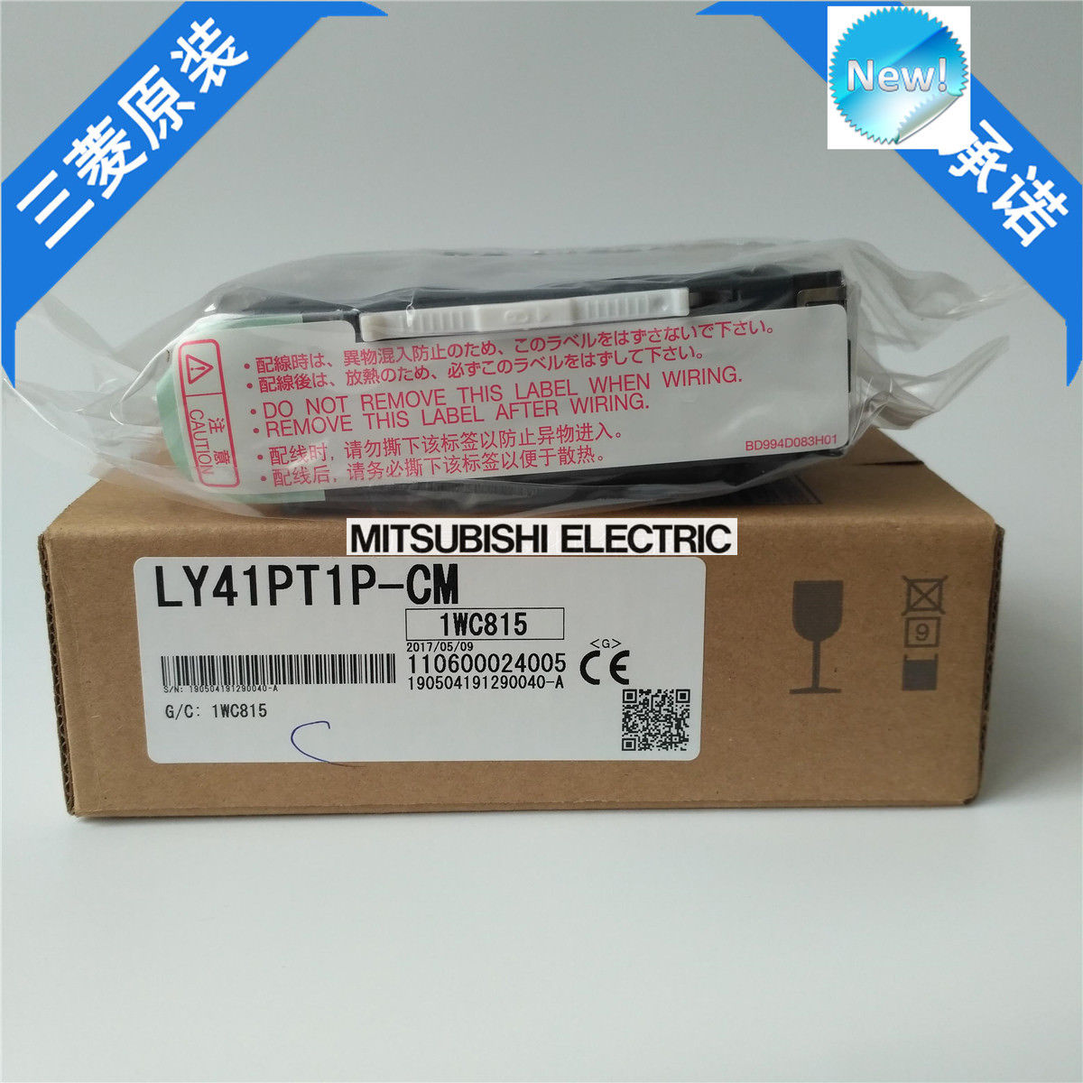 100% New Mitsubishi PLC LY41PT1P-CM In Box LY41PT1PCM