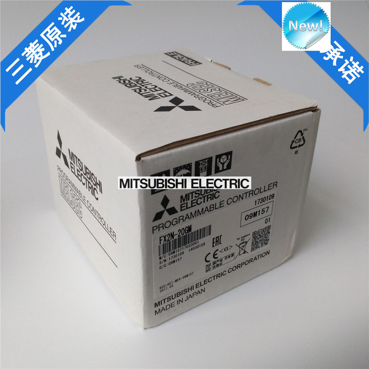 100% New Mitsubishi PLC FX2N-20GM In Box FX2N20GM