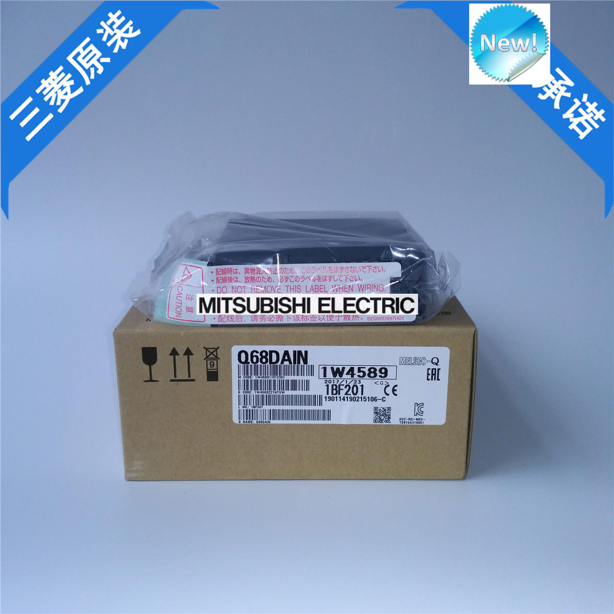 100% New Mitsubishi PLC Q68DAIN In Box