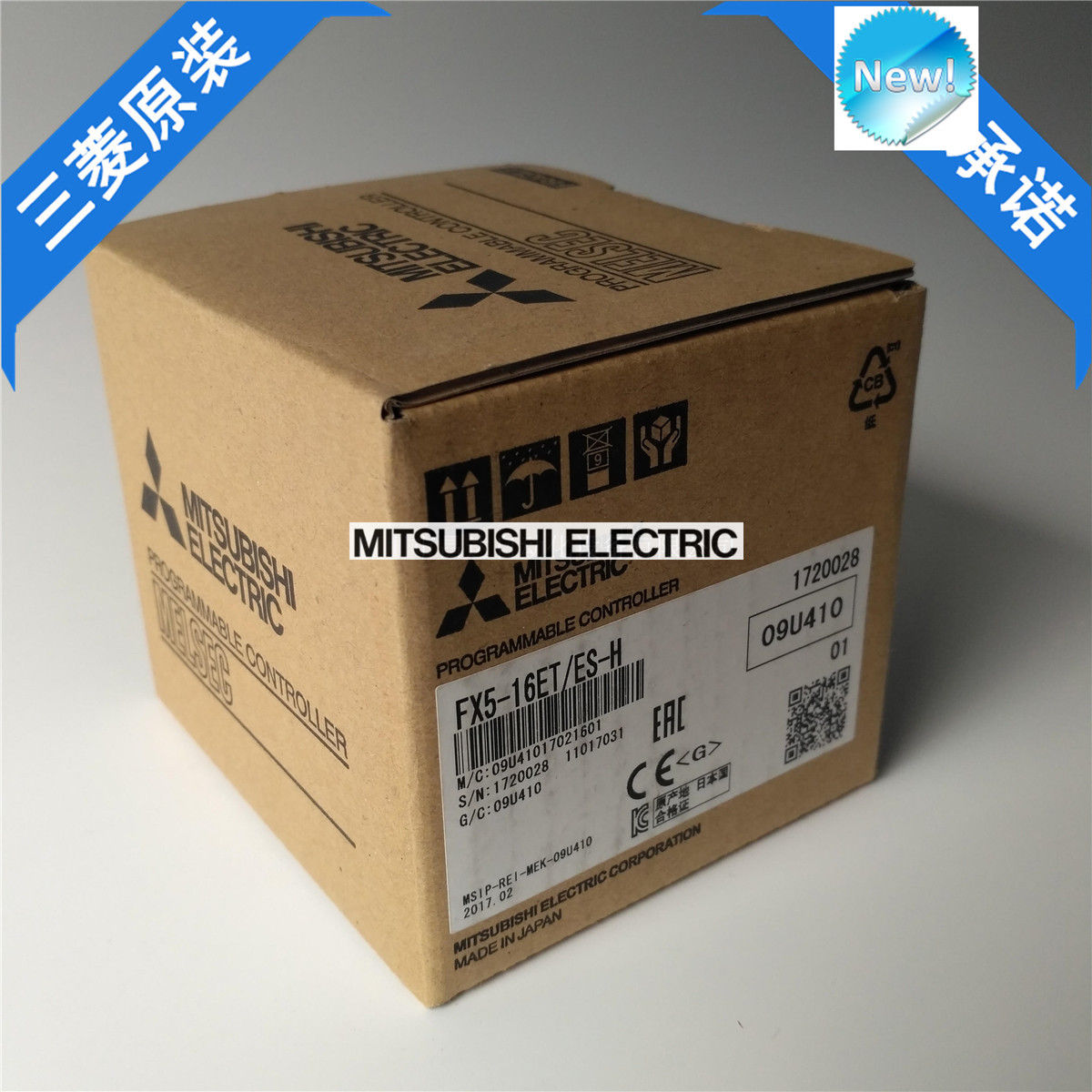 100% New Mitsubishi PLC FX5-16ET/ES-H In Box FX516ETESH