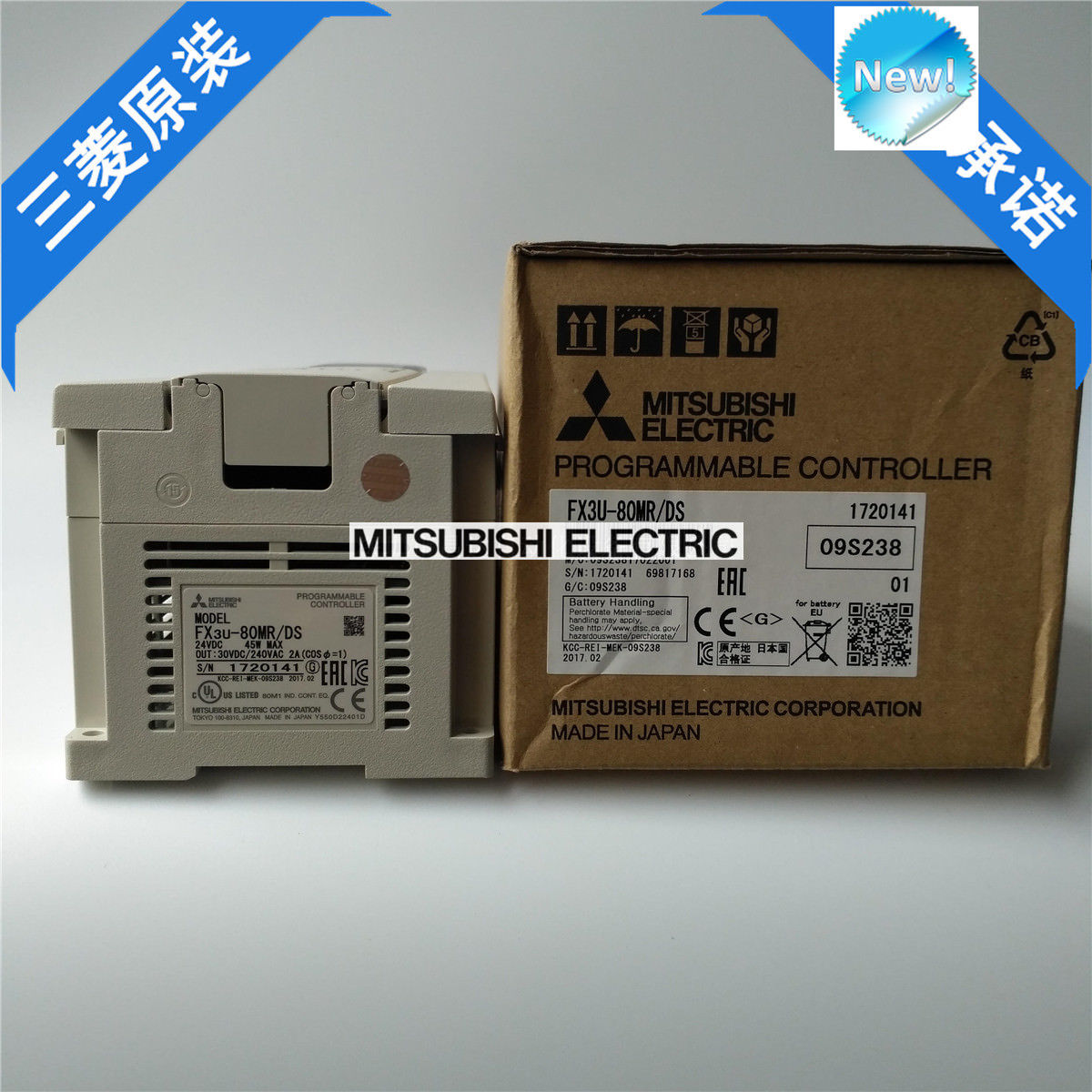 100% New Mitsubishi PLC FX3U-80MR/DS In Box FX3U80MRDS