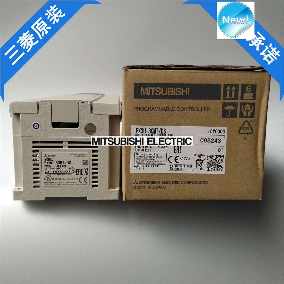 New Mitsubishi PLC FX3U-80MT/DS In Box FX3U80MTDS