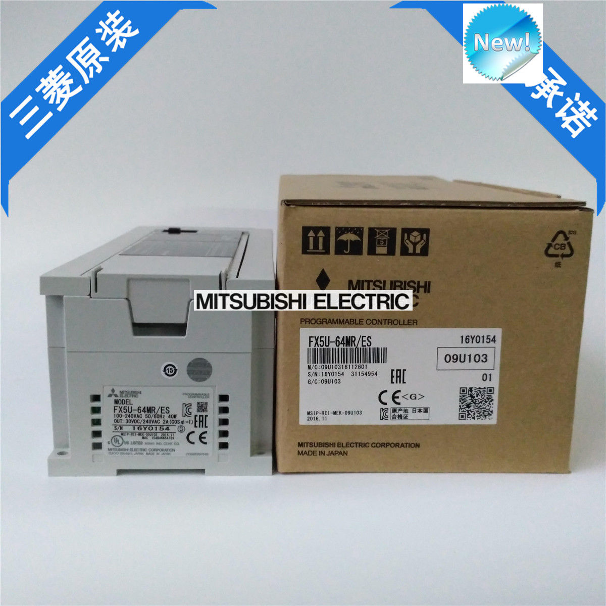 Brand New Mitsubishi PLC FX5U-64MR/ES In Box FX5U64MRES