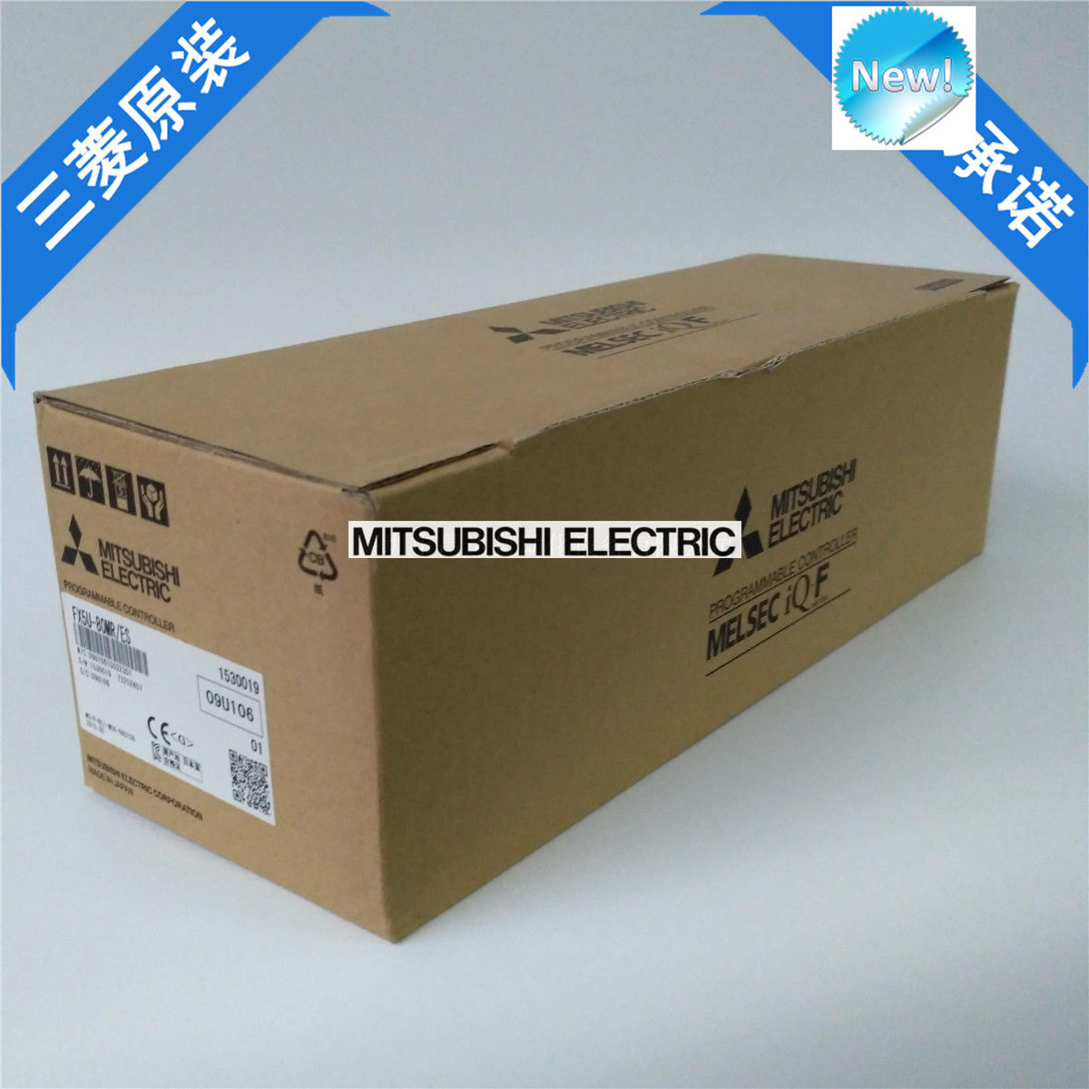 Brand New Mitsubishi PLC FX5U-80MR/ES In Box FX5U80MRES